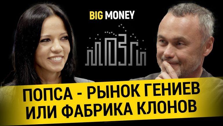 ИРИНА ГОРОВАЯ. Почему в MOZGI Entertainment дисциплина не главное? | BigMoney #84
