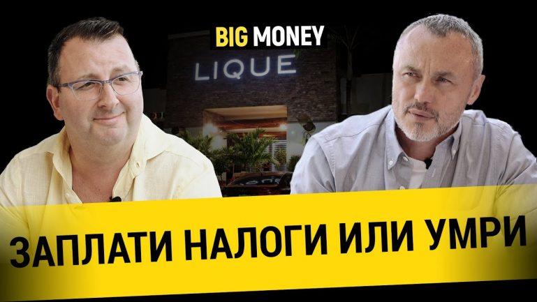 АЛИК ПОДОЛЬНЫЙ. Миллион - это средство для следующего результата   BigMoney #87